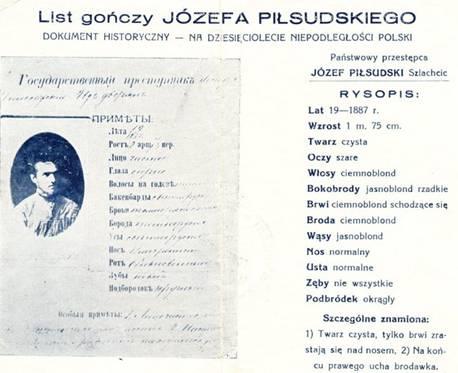 Józef Piłsudski Przedszkole Samorządowe Nr 27 Im